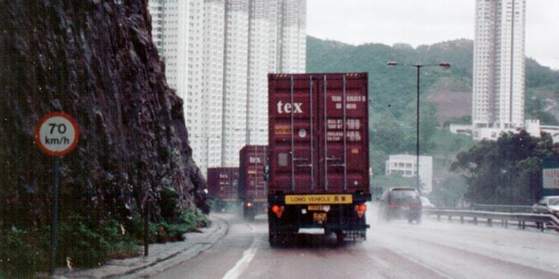 1981-Hong-Kong-min.jpg